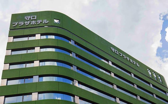 大阪守口プラザホテル