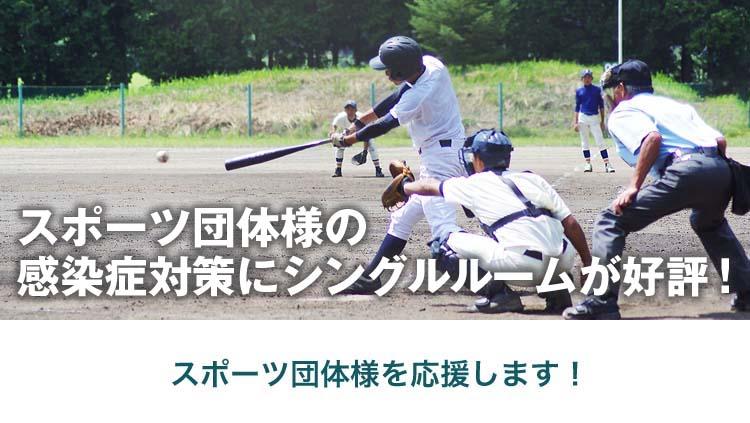 大阪観光の拠点に便利USJまで40分大阪城まで35分