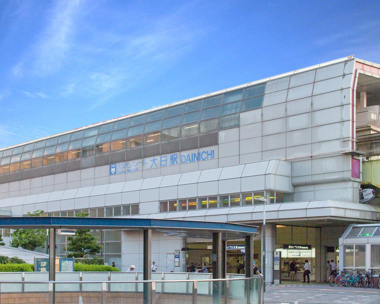 大阪モノレール大日駅前