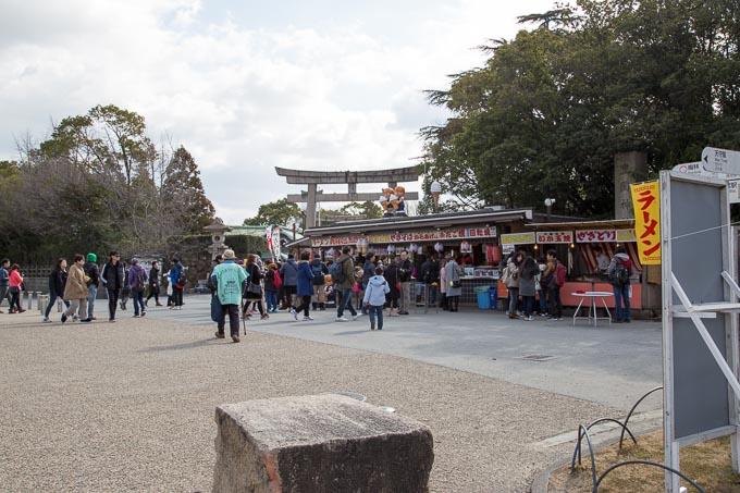 大阪城 おみやげ