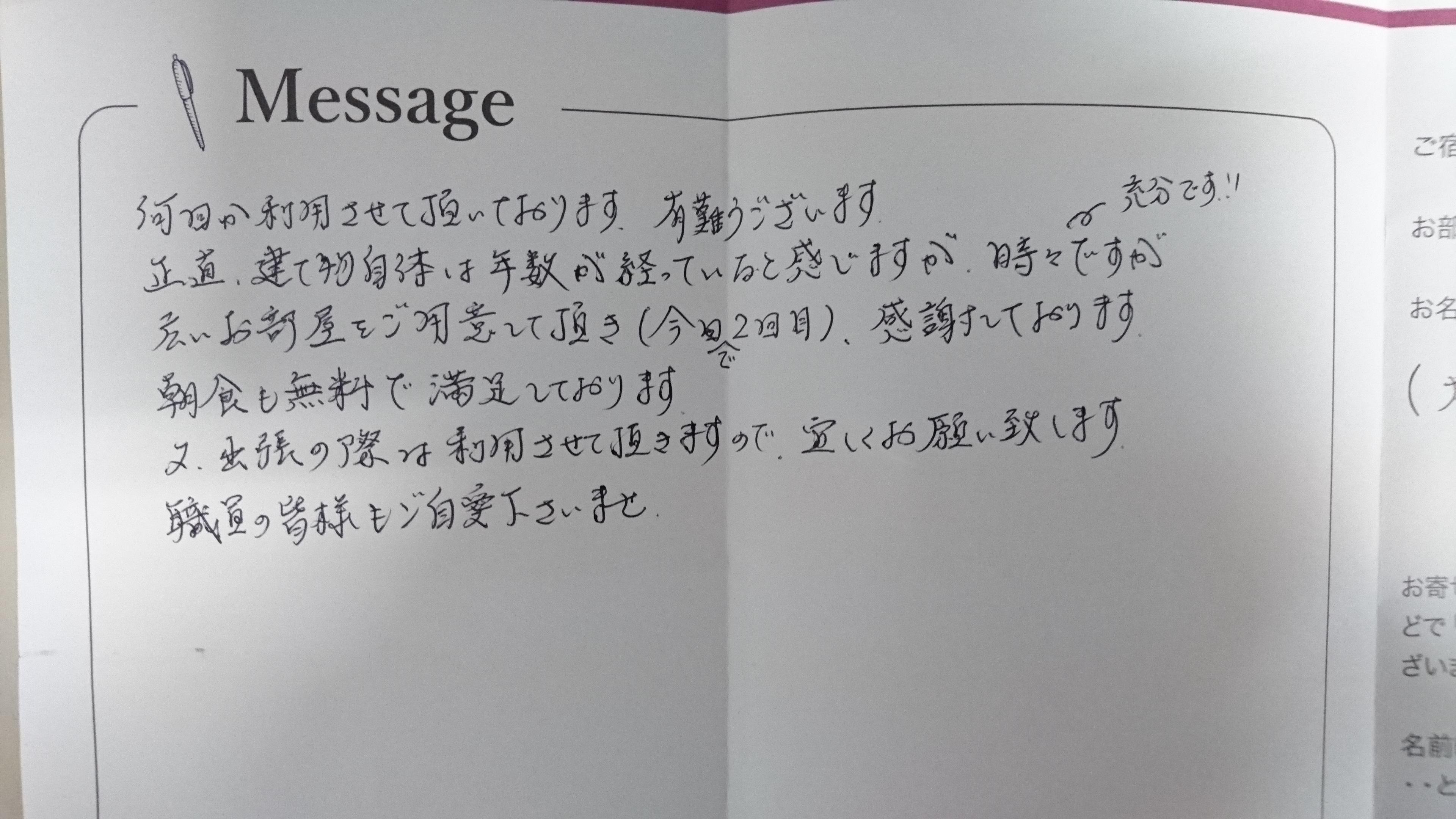 DSC_0053