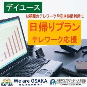 屋内, コンピュータ, テーブル, 机 が含まれている画像 自動的に生成された説明
