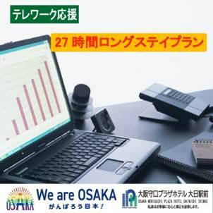 コンピュータ, 屋内, テーブル, ノートパソコン が含まれている画像 自動的に生成された説明