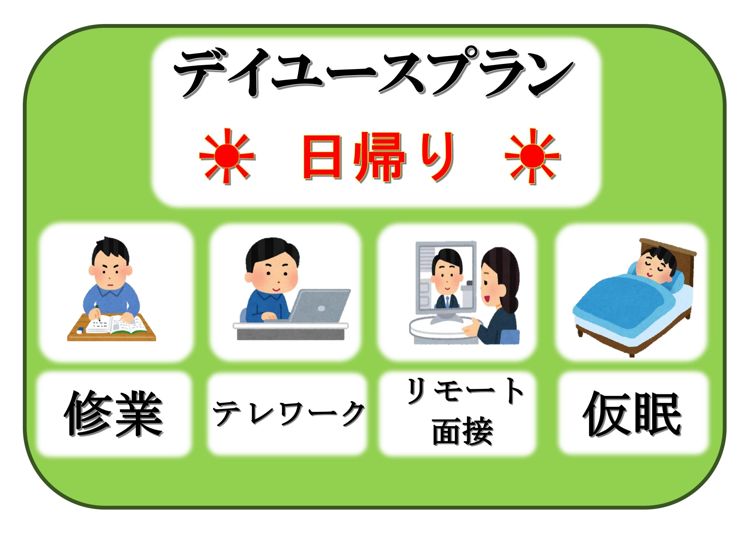 繝・う繝ヲ繝シ繧ケ縲€逵区攸_page-0001