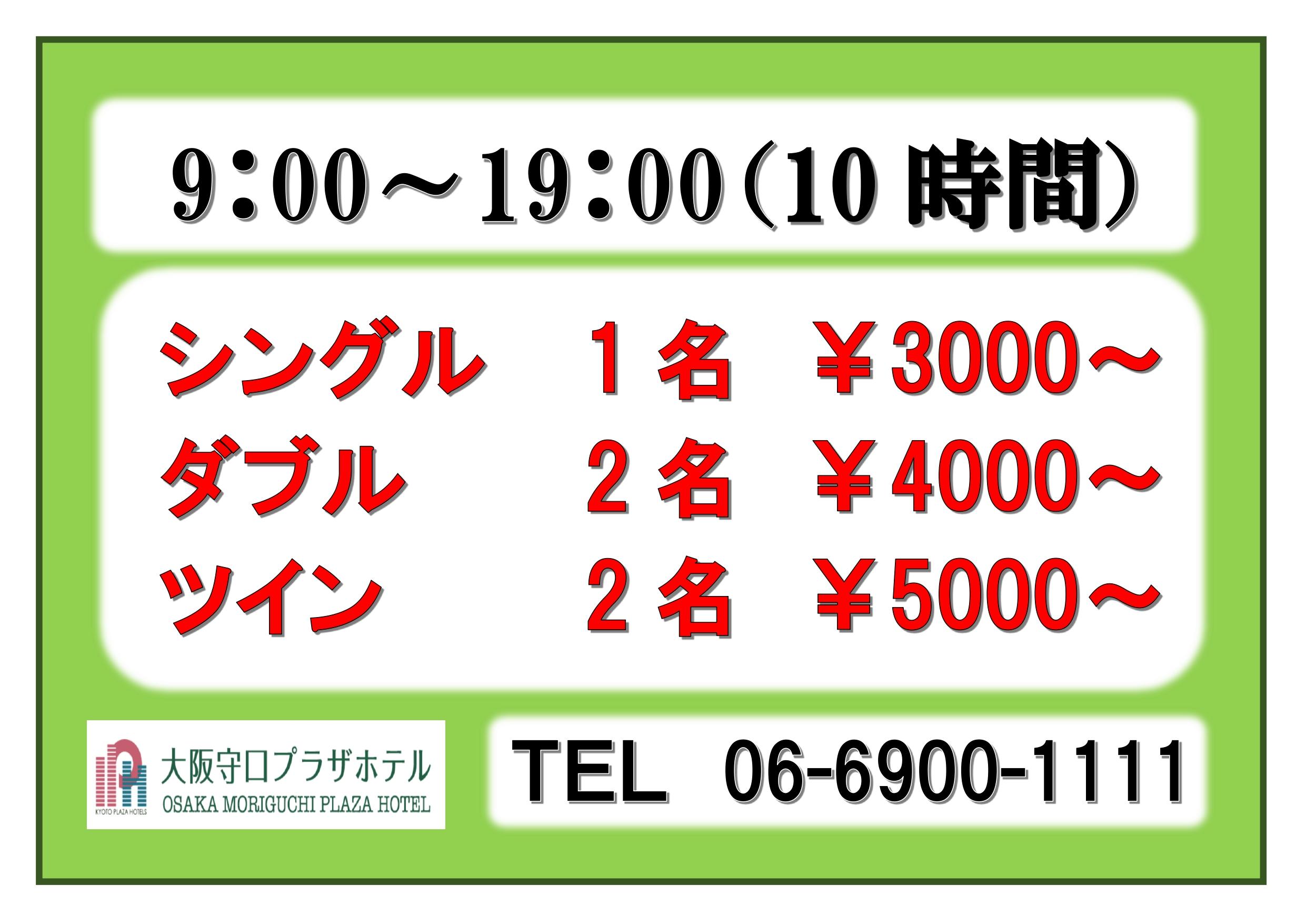 繝・う繝ヲ繝シ繧ケ縲€逵区攸_page-0002